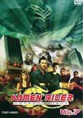 KAMEN RIDER DRAGON KNIGHT VOL.7