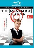 【Blu-ray】THE MENTALIST/メンタリスト <ファースト・シーズン> 4