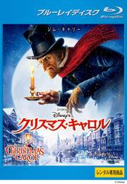 【Blu-ray】Disney's クリスマス・キャロル