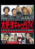 【Blu-ray】木更津キャッツアイ Vol.2