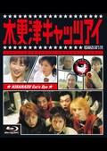 【Blu-ray】木更津キャッツアイ Vol.4