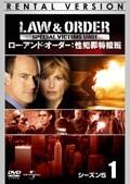 Law & Order 性犯罪特捜班 シーズン5 1