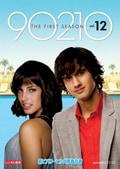 新ビバリーヒルズ青春白書 90210 シーズン1 vol.12