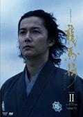 NHK大河ドラマ 龍馬伝 完全版 DISC7 (season2)