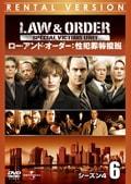 Law & Order 性犯罪特捜班 シーズン4 6