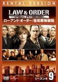 Law & Order 性犯罪特捜班 シーズン4 9