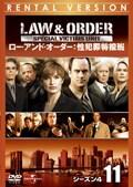 Law & Order 性犯罪特捜班 シーズン4 11