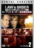 Law & Order 性犯罪特捜班 シーズン5 2
