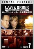 Law & Order 性犯罪特捜班 シーズン5 7