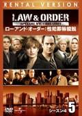 Law & Order 性犯罪特捜班 シーズン4 5