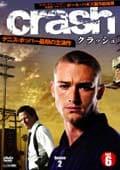 デニス・ホッパー主演 クラッシュ シーズン2 VOL.6
