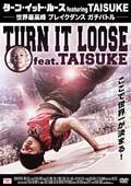 ターン・イット・ルースfeaturing TAISUKE 〜世界最高峰 ブレイクダンス ガチバトル〜
