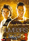 ナンバーズ 天才数学者の事件ファイル シーズン4セット
