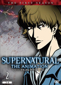 SUPERNATURAL: THE ANIMATION <ファースト・シーズン> 2