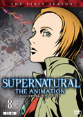 SUPERNATURAL: THE ANIMATION <ファースト・シーズン> 8