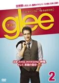 glee/グリー vol.2