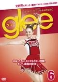 glee/グリー vol.6