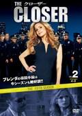 クローザー <フィフス・シーズン> Vol.2