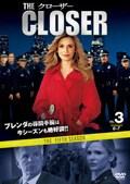 クローザー <フィフス・シーズン> Vol.3