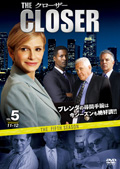クローザー <フィフス・シーズン> Vol.5