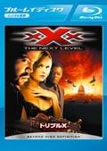 【Blu-ray】トリプルX:ネクスト・レベル