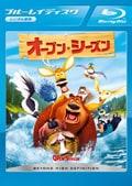 【Blu-ray】オープン・シーズン