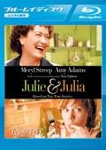 【Blu-ray】ジュリー&ジュリア