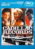 【Blu-ray】キャデラック・レコード