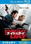 【Blu-ray】ナイト&デイ