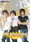 Wild Strawberry Vol.3