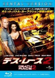 【Blu-ray】デス・レース2