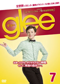 glee/グリー vol.7