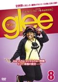 glee/グリー vol.8