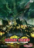 KAMEN RIDER DRAGON KNIGHT VOL.10<完>