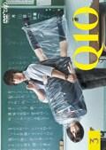 Q10(キュート) Vol.1