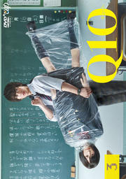 Q10(キュート) Vol.3