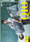 Q10(キュート) Vol.5