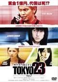 TOKYO 23 〜サバイバルシティ Vol.2
