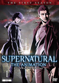 SUPERNATURAL: THE ANIMATION <ファースト・シーズン>セット
