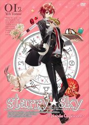 Starry☆Skyセット