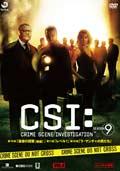 CSI:科学捜査班 シーズン9 Vol.4