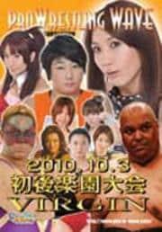 プロレスリングWAVE WAVE旗揚げ3周年 〜Sail a way 4〜