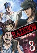 RAINBOW 二舎六房の七人 Vol.8