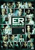 ER緊急救命室15セット