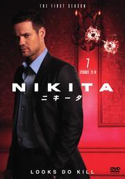 NIKITA/ニキータ <ファースト・シーズン> 7