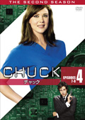 CHUCK/チャック <セカンド・シーズン> 4