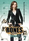 BONES -骨は語る- シーズン5 7