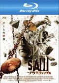 【Blu-ray】ソウ ザ・ファイナル