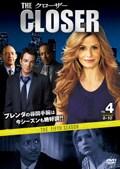 クローザー <フィフス・シーズン> Vol.4