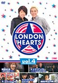 LONDON HEARTS vol.4 H